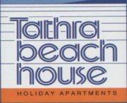 tathra-beach-house