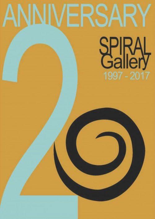 Spiral 20th Anniversary